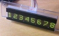 SDA5708 8 digit LED matrix display