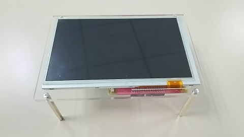 /media/uploads/1050186/gr-peach-lcd_shield_01.jpg