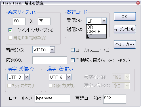 http://mbed.org/media/uploads/okano/pc_teraterm_lf.png