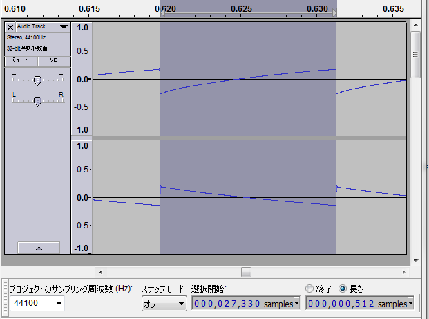 /media/uploads/p_igmon/i2s_sample_test_audacity.png