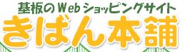 http://mbed.org/media/uploads/shintamainjp/_scaled_kiban_honpo.png